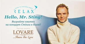 Hello, Mr. Sting!